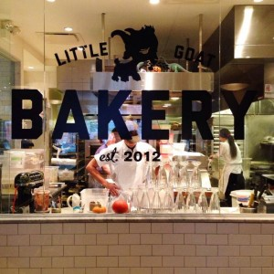 Little Goat Bakery | 10 Bakeries to Visit in Chicago